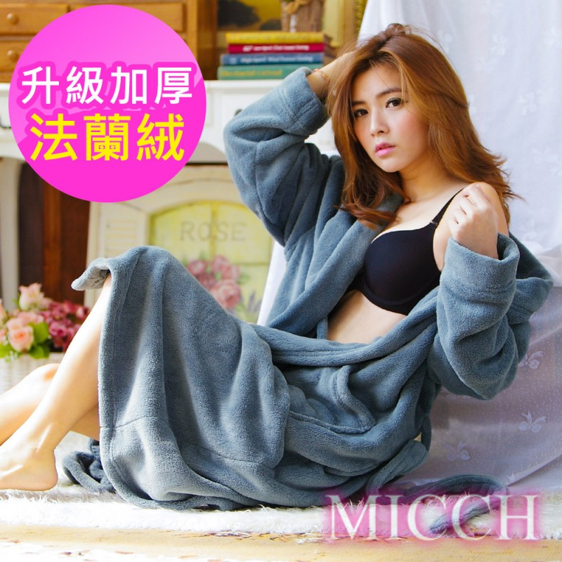 MICCH 溫暖加倍 加厚再升級 法蘭絨睡袍/浴袍/男女適用*沉穩藍*