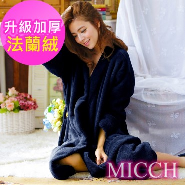 MICCH 溫暖加倍 加厚再升級 法蘭絨睡袍/浴袍/男女適用*深海藍*