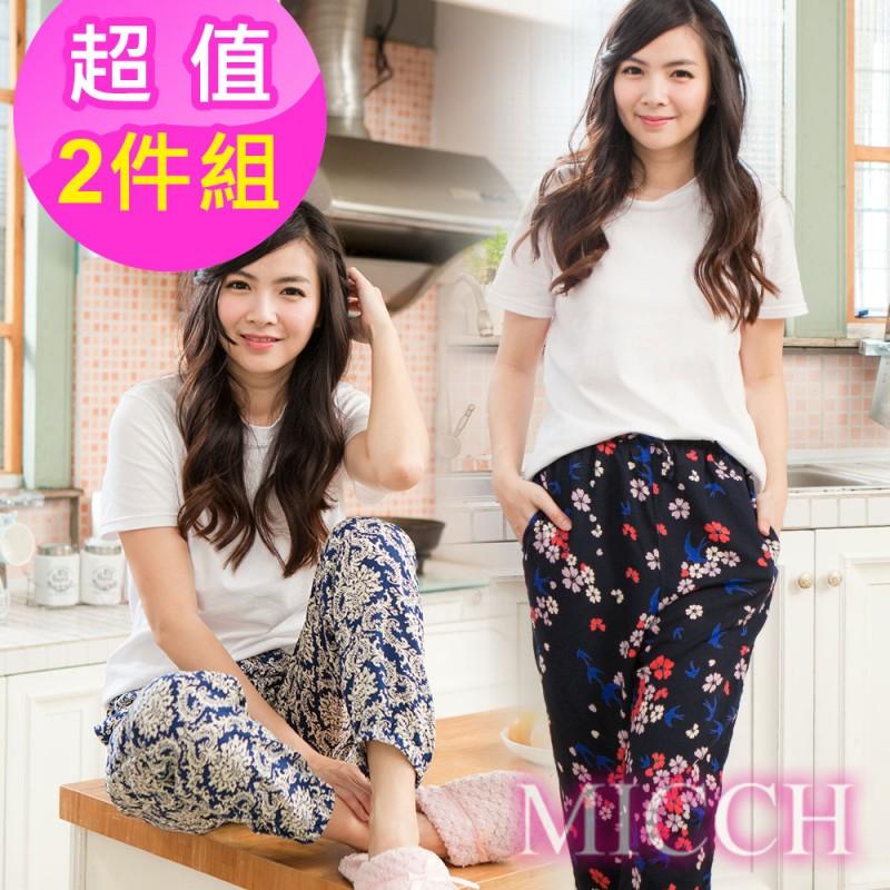 MICCH 涼夏輕薄透氣 嫘縈棉柔垂墜風 MIT休閒長褲(兩件組)