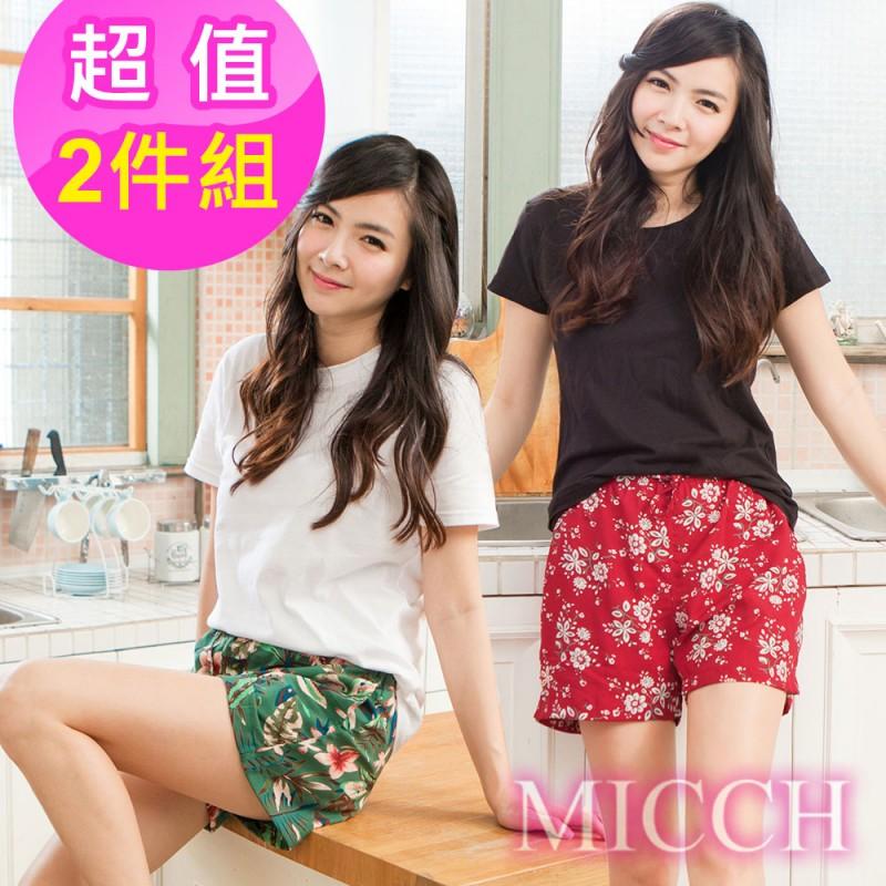 MICCH 涼夏輕薄透氣 嫘縈棉柔 MIT休閒短褲(兩件組)