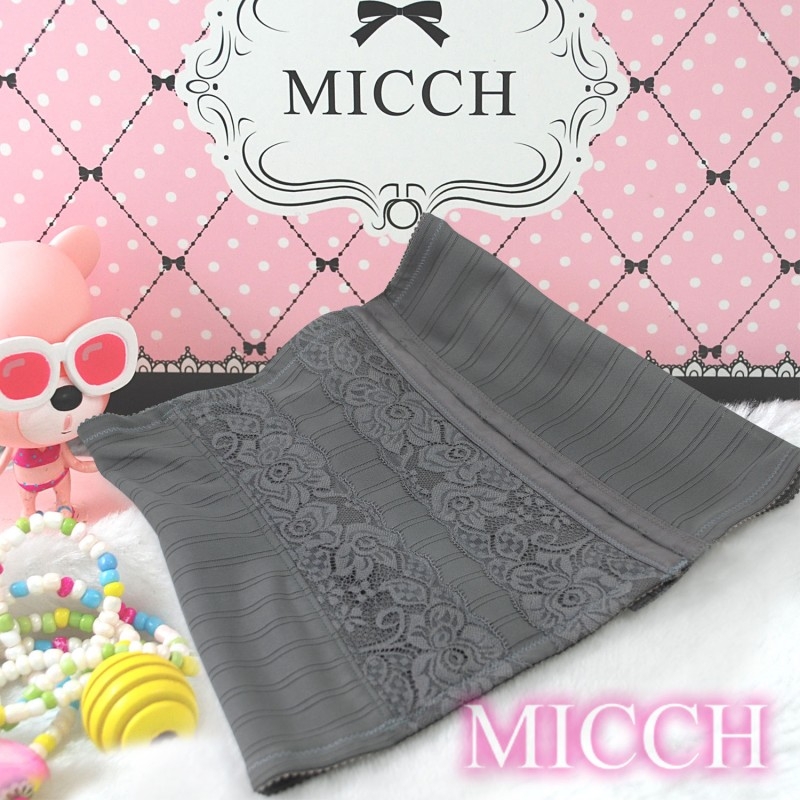MICCH 560丹舒適竹炭機能防駝束衣背心