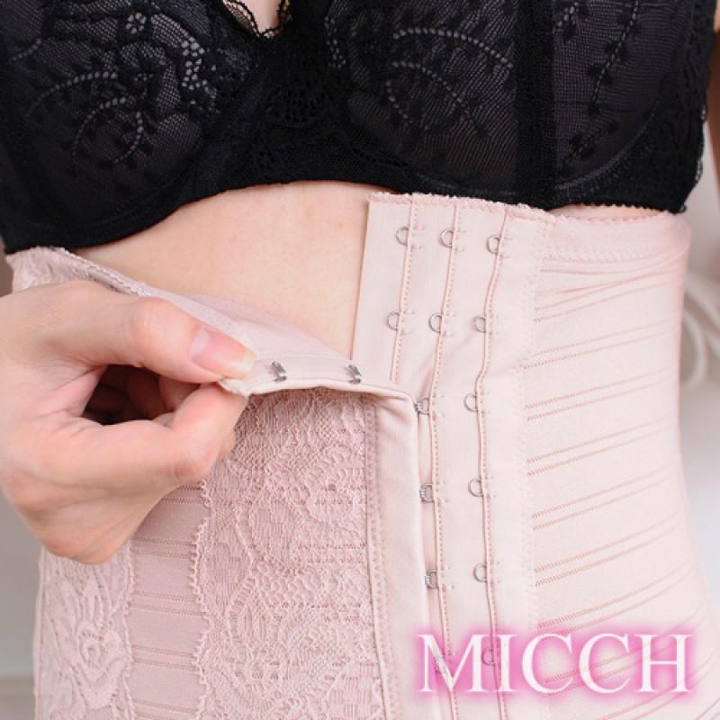 MICCH 560丹彈力小蠻腰機能塑腰夾