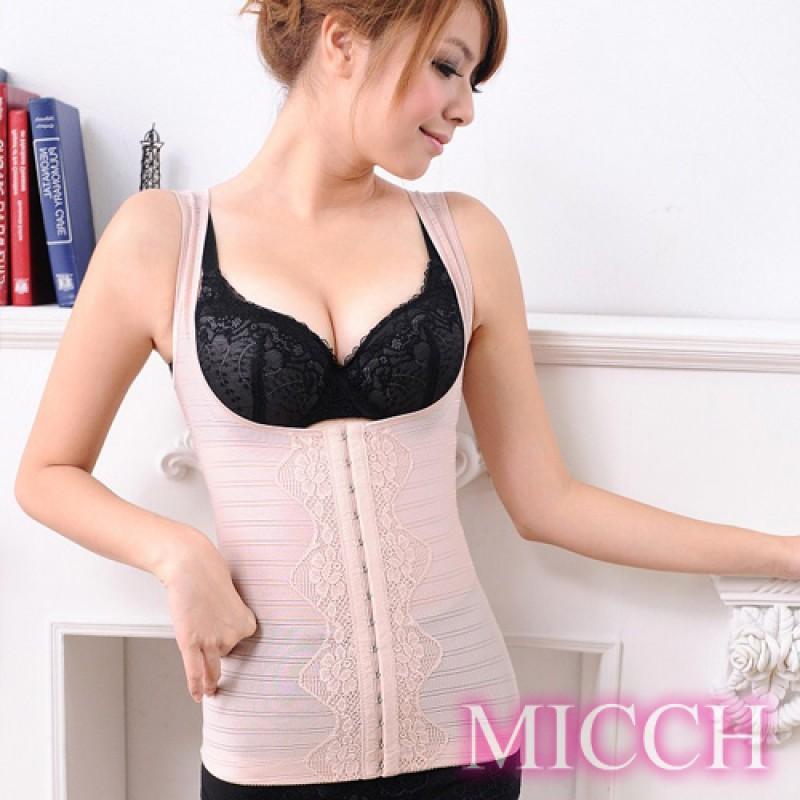 MICCH 420丹彈力舒適機能防駝背心*粉膚色*