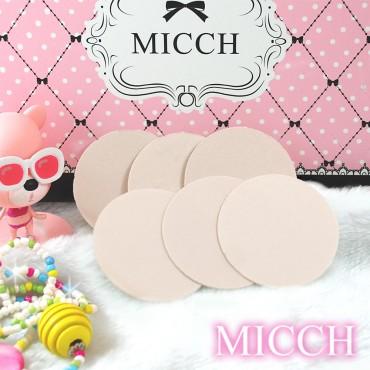 MICCH 台灣製舒柔布面圓形胸貼三副組