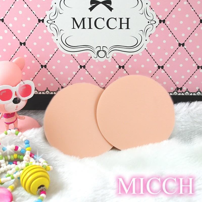 MICCH 台灣製彈性矽膠圓形胸貼二副組