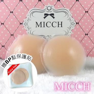 MICCH 柔軟觸感全矽膠胸貼*舒適加大版(4片入)