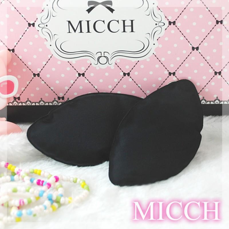 MICCH 台灣製輕質柔順乳液舒柔胸墊(共三色)