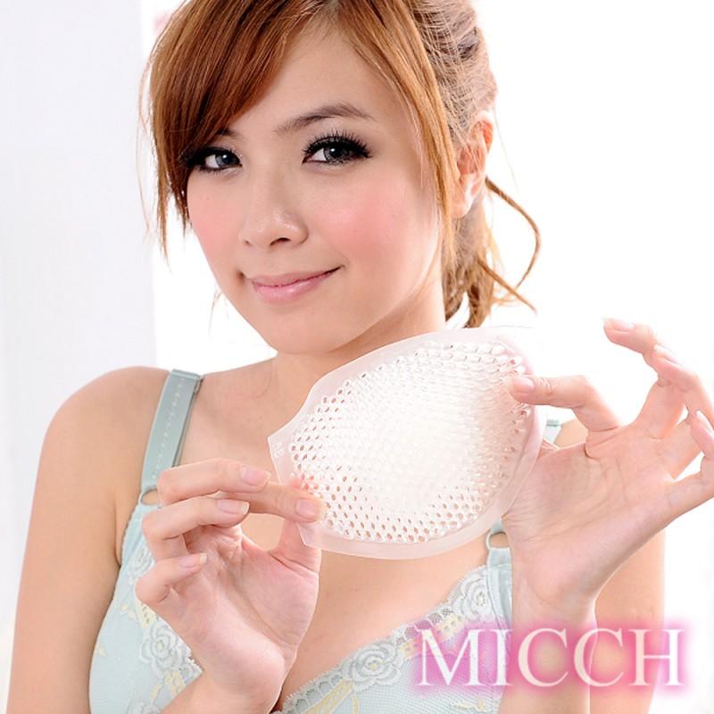 MICCH 3D晶透氣漩導流Q彈胸墊