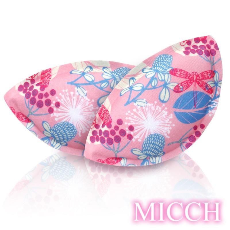 MICCH 豐彩-超輕量透氣柔珠按摩微粒襯胸墊*蜻典*