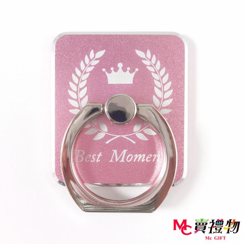 Mc賣禮物-手機扣環/指環支架-雕刻款-冠穗 粉色 (贈車用掛勾)