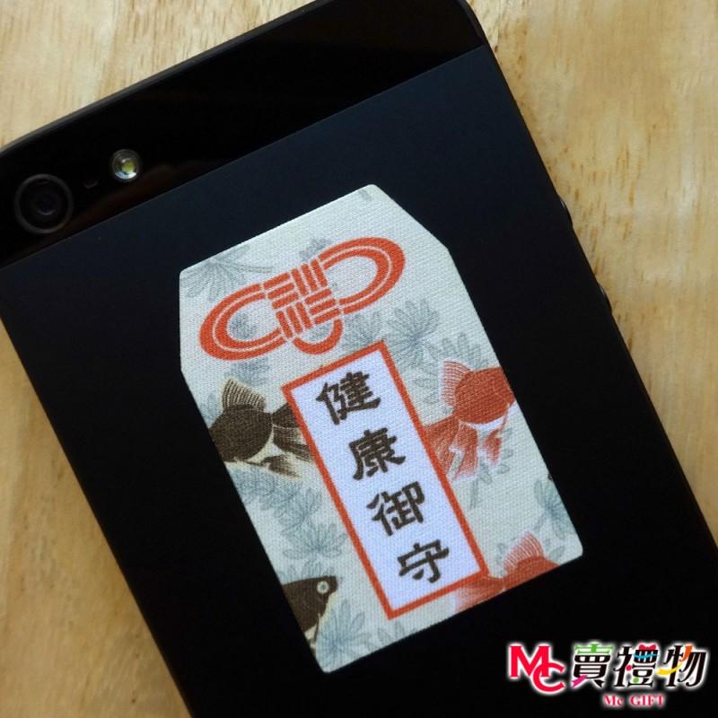 Mc賣禮物-MIT手機螢幕擦拭貼經典尺寸(1片)-健康御守【W22006】