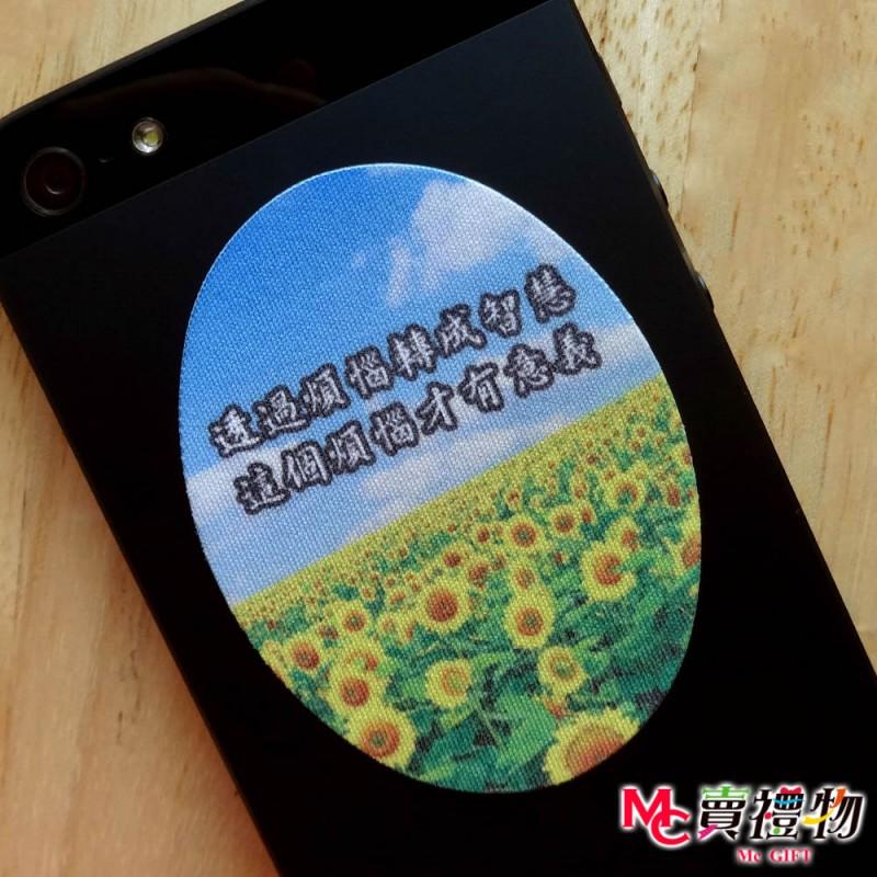 Mc賣禮物-MIT手機螢幕擦拭貼皇后尺寸(1片)-靜思語6【W62006】