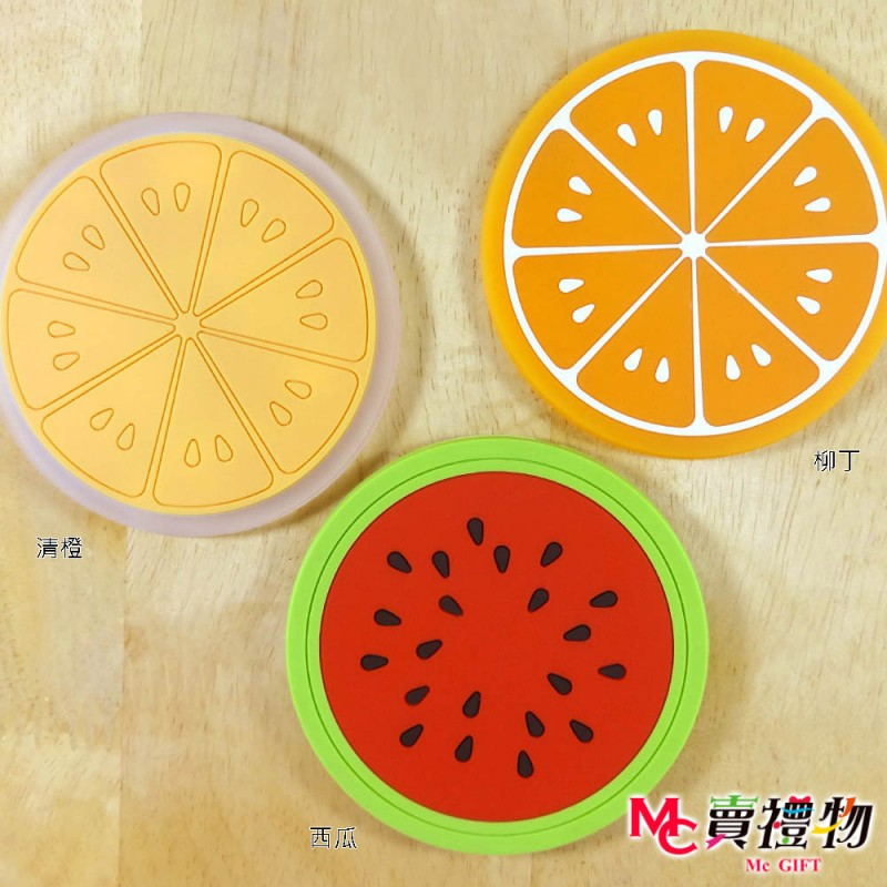 Mc賣禮物-MIT 清新水果來一片 造型 防滑杯墊 西瓜