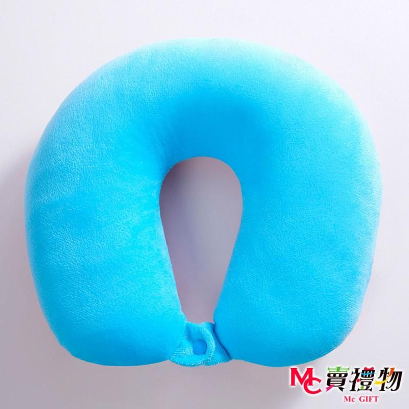 Mc賣禮物-MIT超微粒科技U型頸枕-素面藍【P2005U】