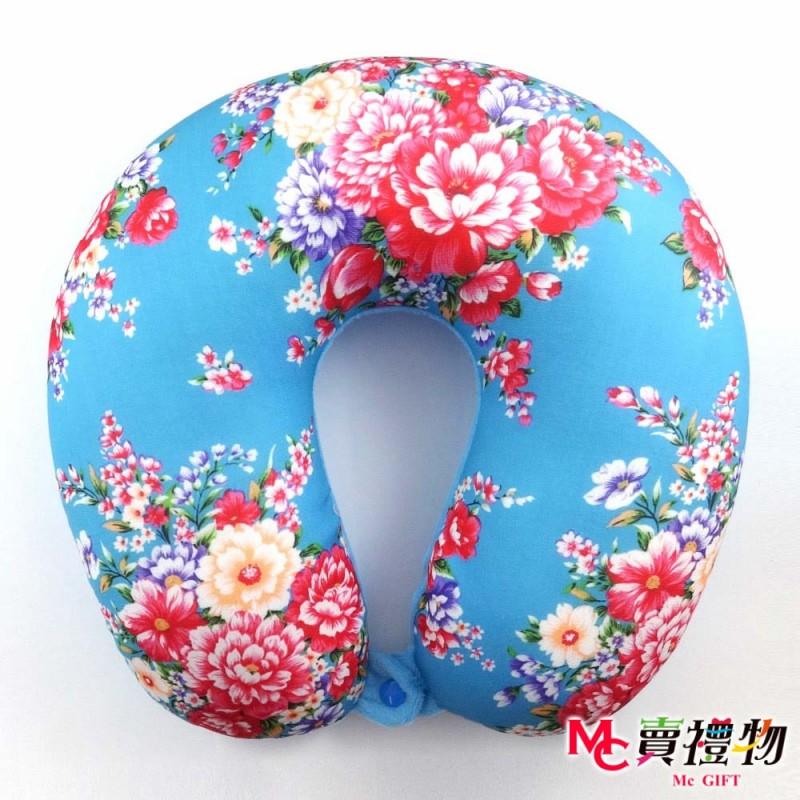 Mc賣禮物-MIT超微粒科技U型頸枕-清新之意_藍【P1031U】