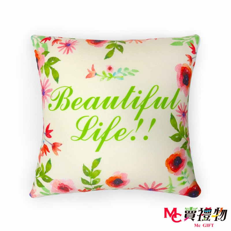 Mc賣禮物-MIT超微粒科技方形抱枕-Beautiful life【P1057S】